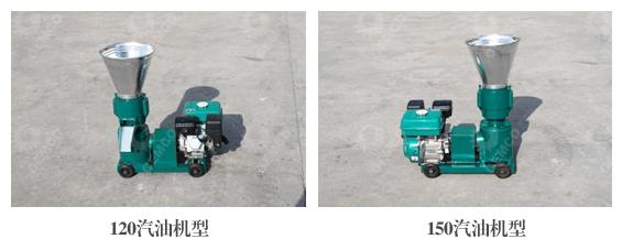 饲料颗粒机-汽油机型