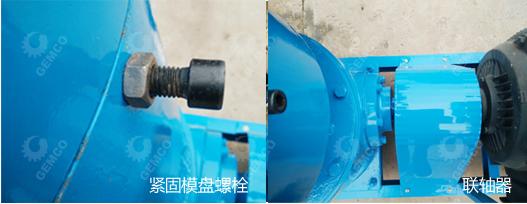 紧固模盘螺栓和联轴器